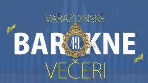 U sklopu Varaždinskih baroknih večeri održat će se koncert u Ludbregu