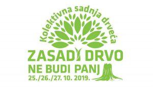 """""""Dani kolektivne sadnje drveća"""" – U Gradu Ludbregu u planu sadnja dvjestotinjak stabala"""