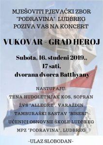 "MPZ ""Podravina"" priređuje koncert u čast Gradu heroju"
